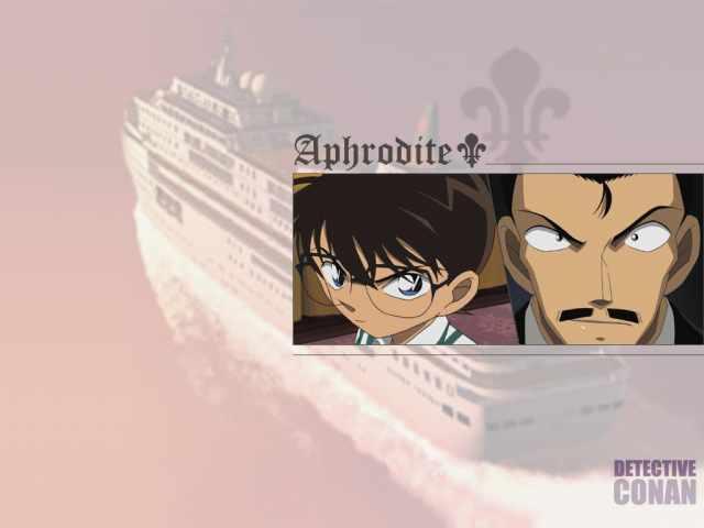 tmp_conan_cruise